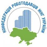 <p>Всеукраїнська конфедерація роботодавців житлово-комунальної галузі України</p>