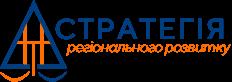 ДП НДВТА «Стратегія регіонального розвитку»